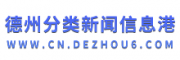 台山分类新闻信息港
